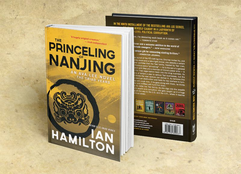 Cover of Princeling of Nanjing