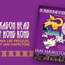 Ava Lee ebook: The Dragon Head of Hong Kong – Part IV
